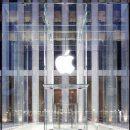 Apple усилит защиту своих смартфонов
