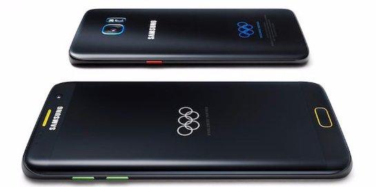 Samsung вновь выпустил ограниченную серию Galaxy S7 edge