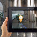 ASUS готовит к презентации новый смартфон с поддержкой дополненной реальности