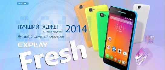 Дешевый российский бренд мобильных устройств перестал существовать