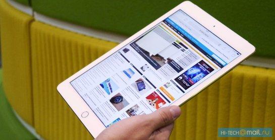 iPad назвали лучшим планшетом