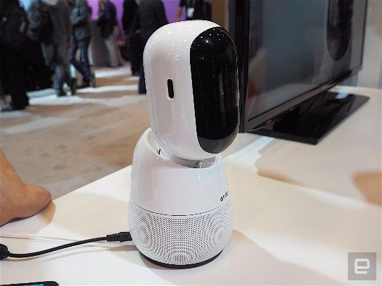 Корейский робот Otto присмотрит за домом в отсутствие хозяев и поддержит беседу