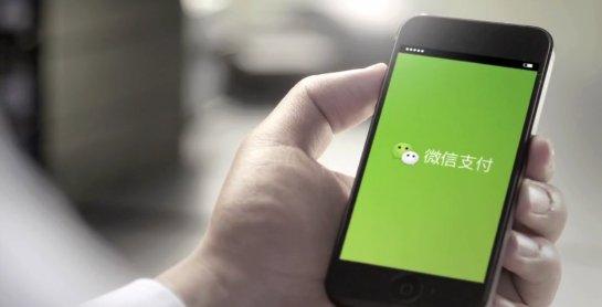 Китайцы провели судебные слушания с помощью мессенджера