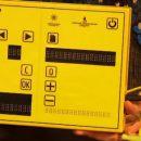В России презентован первый в мире электронный учебник для слепых