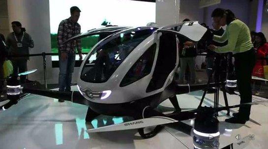 Китайцы собрали первый пассажирский беспилотный дрон