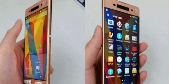 Появились фотографии первого безрамочного смартфона от Sony