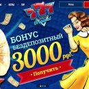 Онлайн казино 777 Ориджинал - лучшее место для игроков любого уровня