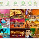 Азартные развлечения только в онлайн казино НетГейм