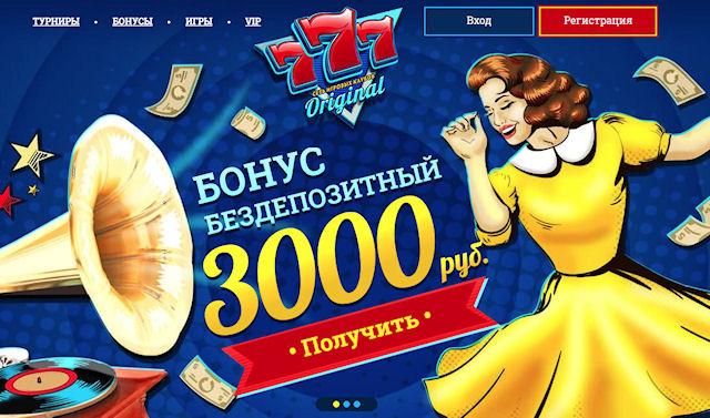 Стильное казино для всех
