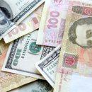 Обмен валют в Виннице, курс сегодня