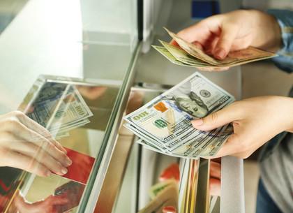 Выгодный обмен валют в Одессе