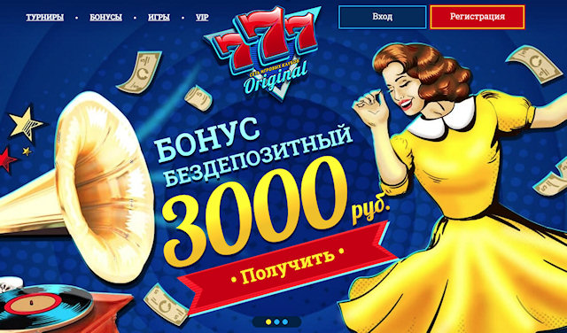 Что из себя представляет казино интернет 777 Original?